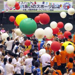 風船バレーの写真